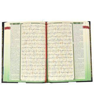AL-QURAN 3 (1)