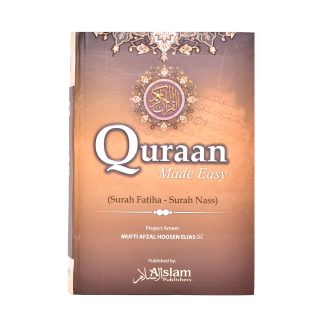 QURAAN MADE EASY 1