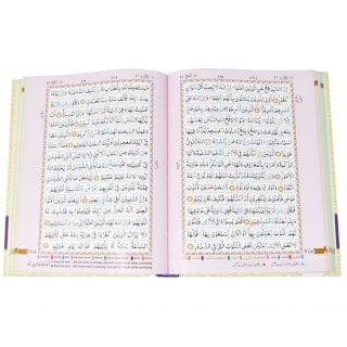 the-holy-quran-tajweed-2