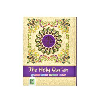 the-holy-quran-tajweed